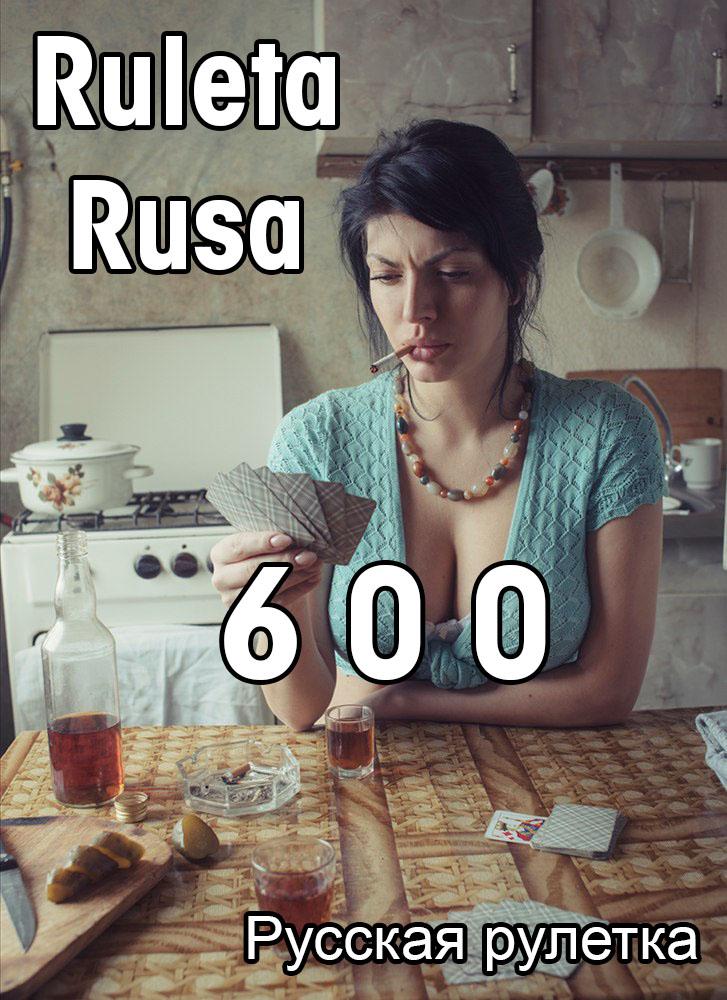 Miles de balazos, 600 #RuletaRusa
